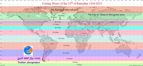 14-6-15_How-Long-Will-You-Fast-This-Ramadan_2