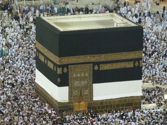 800px-Mosquée_Masjid_el_Haram_à_la_Mecque