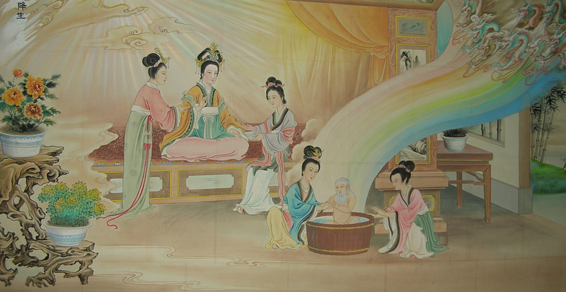 Chinese Religion: Birth of Laozi, a painting at the Green Goat Temple in Chengdu, Sichuan, China. Credit: Wikipedia commons